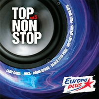 Top Non Stop Vol 5 артикул 453d.